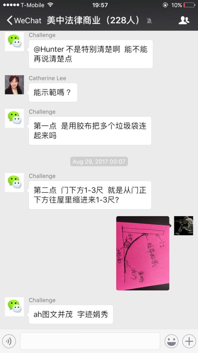 有華人在微信中介紹如何製作沙袋防水。(梁晨/提供)