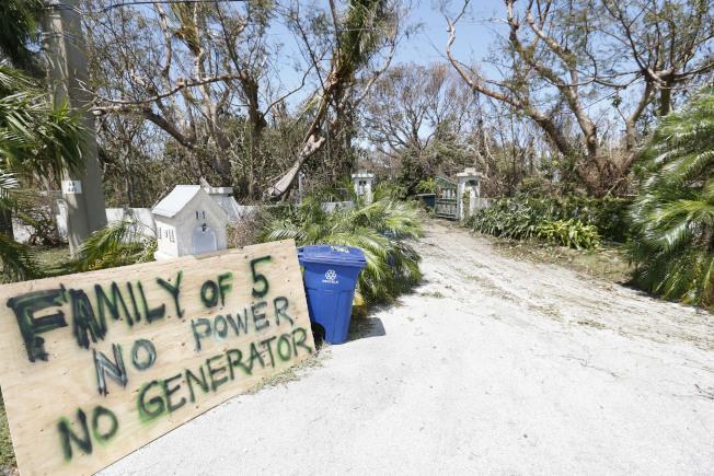 王央說,颶風的最大影響是斷電。(美聯社)