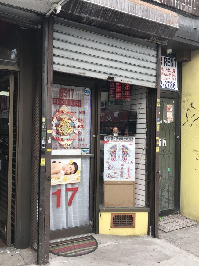 18大道6517號「指壓中心」兩華人按摩女被逮。(記者黃伊奕/攝影)