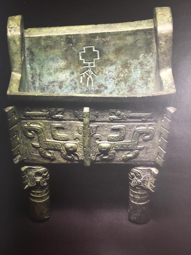 亞矣方鼎原藏於日本奈良寧樂美術館,直至2002年在巴黎佳士得拍賣。時隔15年再現紐約佳士得拍賣場,估價200萬至300萬元,成交價337萬2500美元。(記者曾慧燕/攝影)