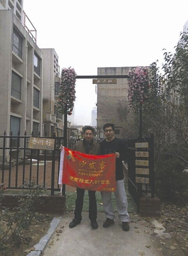 夏志清(左)和沙發客。(取材自成都商報)