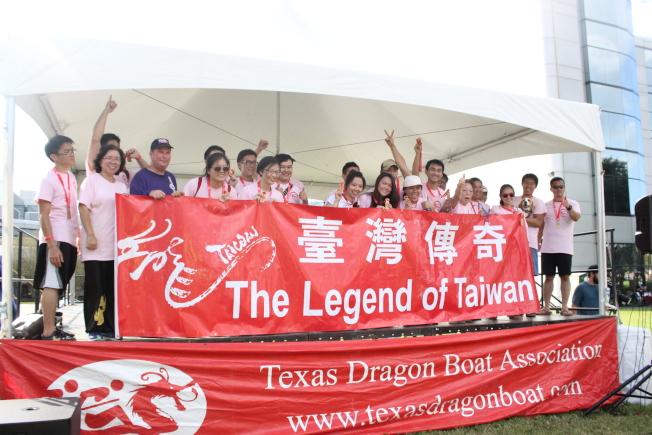台灣傳奇龍舟隊拿下第三名。(記者郭宗岳/攝影)