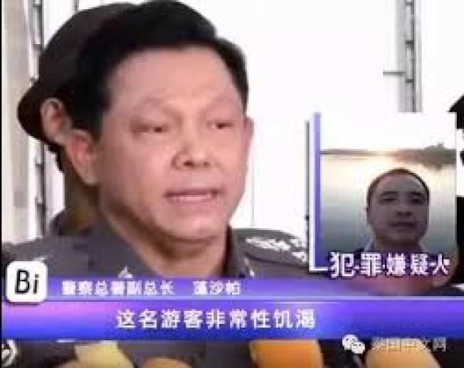 有人製造中國男子國慶期間赴泰國包下整條紅燈街的假新聞,連泰國警察副總長都被製造成「背書」假新聞。(網路圖片)