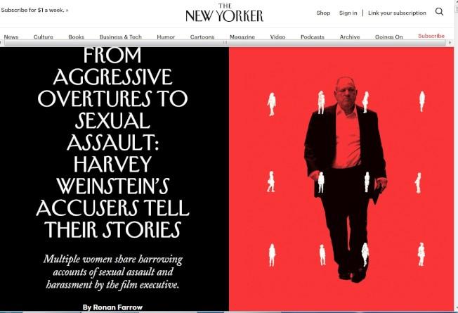 「紐約客」網10日再刊驚人爆料,三名好萊塢一線女明星受不了壓力,打破沉默,出面譴責溫斯坦對女性的強暴。(紐約客網站)