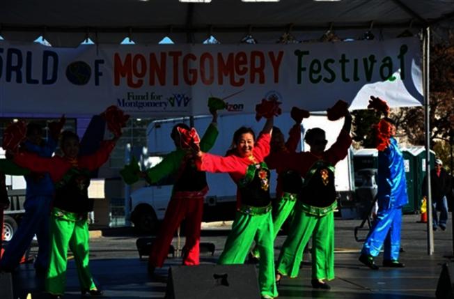 第九屆蒙郡世界日將在馬州蒙哥馬利郡洛克維爾市的蒙哥馬利學院舉行。華裔社區歷年來積極參與並表演。(大華府同鄉會聯合會及美京華人活動中心提供)