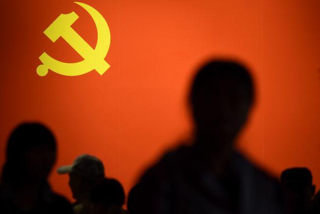 中共19大召开在即,中南海人事变动,仍旧成谜。(Getty Images)