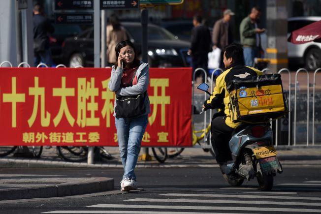 北京街头到处都是迎接中共召开十九大的标语。(Getty Images)