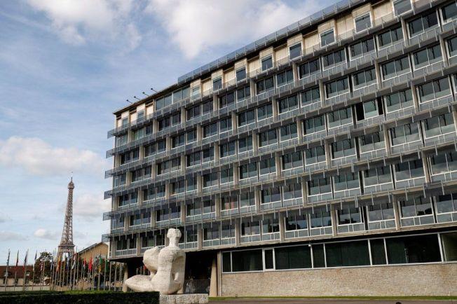 聯合國教科文組織位於巴黎的總部大樓。(路透)