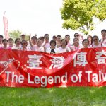 台灣傳奇隊 國際龍舟賽表現亮眼