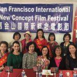 舊金山新概念電影節 逾50國參賽