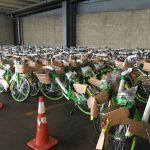 中美共享單車同城同天啟動 試水東北部市場