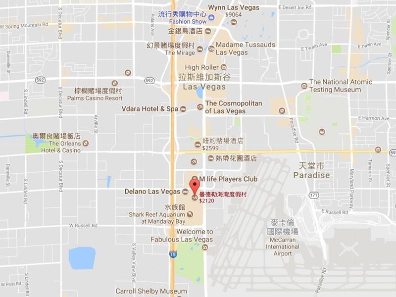 賭城拉斯維加斯Mandalay Bay賭場酒店10月1日深夜驚傳重大槍擊案。(谷歌地圖)