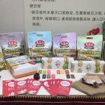 馬玉山食品公司蔡文智-美食界的穀物冠軍