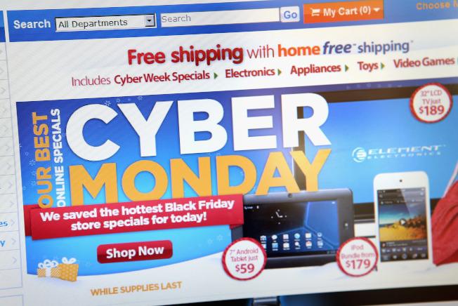 消費者在網上蒐物品時記得將網頁的Cookies清理掉。(Getty Images)