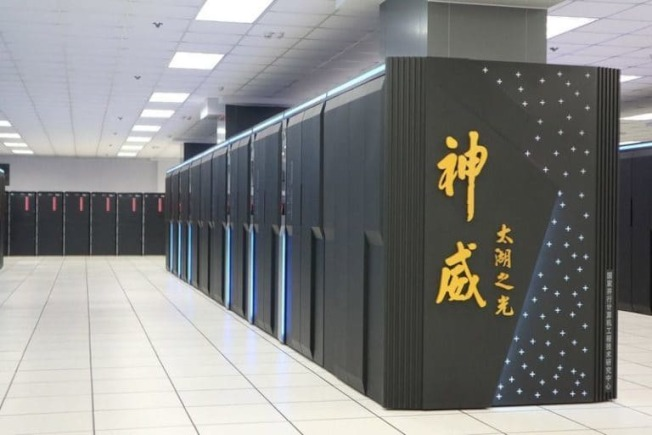 中國的 「神威.太湖之光」是全世界運算最快的超級電腦。(取自網路)