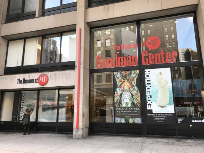 紐約流行設計學院為雀兒喜增添藝術氣息。(記者俞姝含/攝影)