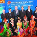 中國西部文化美國行  吸睛
