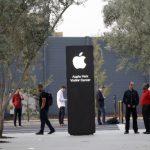 造價逾億 「蘋果」新園區遊客中心開幕