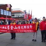 榮光聯誼會 參加金山退伍軍人遊行