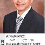 Doctor Talks/黃校成醫師:預防勝治療 結腸鏡提早發現瘜肉