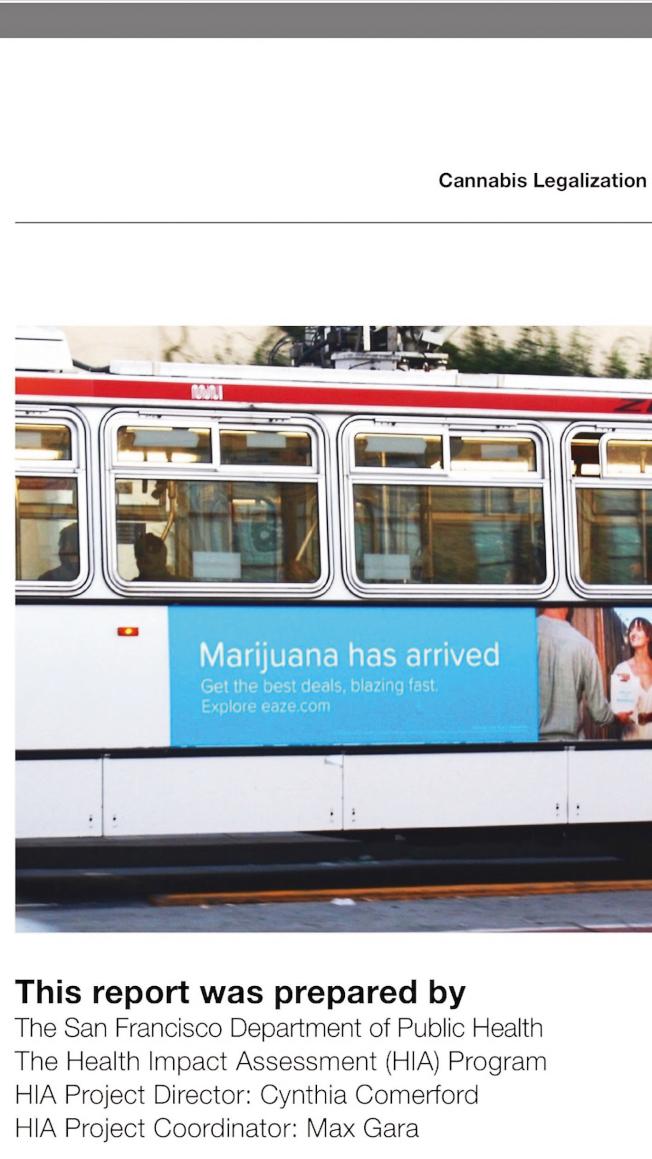 舊金山衛生局因應明年元旦日生效的第64號提案發表研究報告,評估大麻對人體健康的影響。(舊金山衛生局提供)