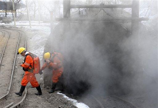 黑龍江發生礦災。美聯社