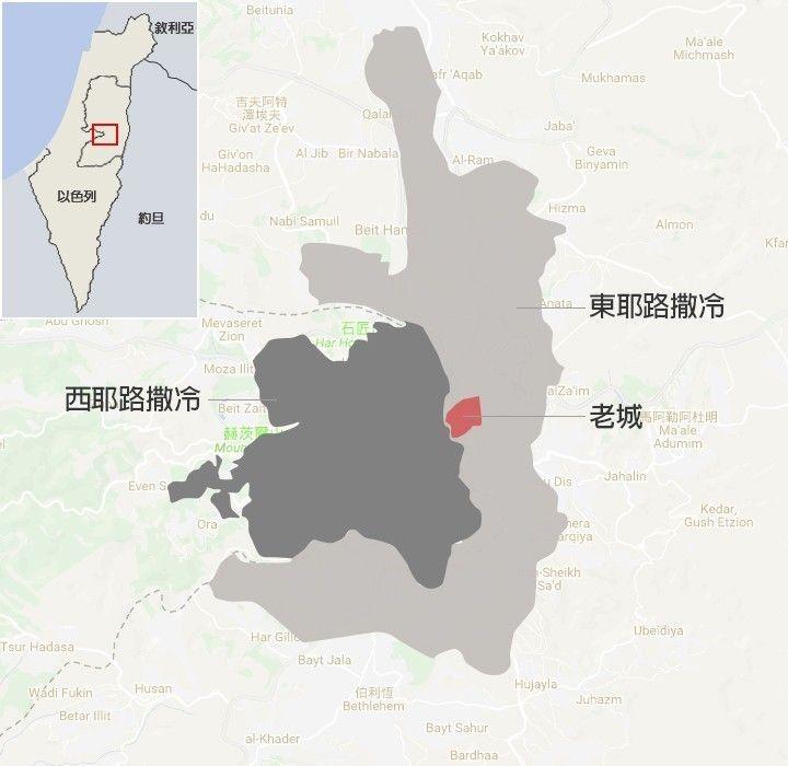 耶路撒冷位於地中海和死海之間,同時是猶太教、基督教和伊斯蘭教的聖地。1980年,以色列立法認定耶路撒冷是該國首都,但大多數國家並不承認。當中最特別的區域是被城牆包圍的老城,面積僅1平方公里,內分為四個宗教族裔聚居區:猶太區、基督徒區、亞美尼亞區和穆斯林區。猶太教的西牆和聖殿山、穆斯林的圓頂清真寺和阿克薩清真寺,以及基督徒的聖墓教堂和苦路都位於此。