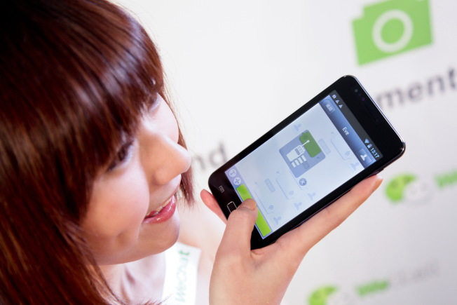 微信語音短訊功能。(圖/WeChat)