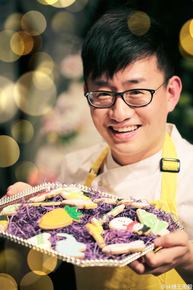 周毅在世界蛋糕大會上取得好成績。。取材自微博