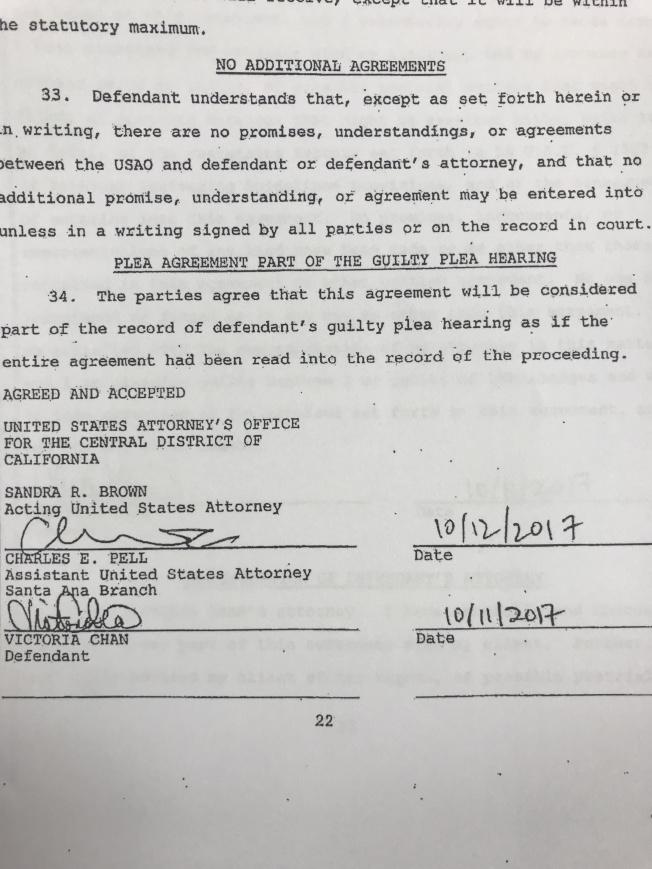 陳莹莹簽署的認罪協議書中,對犯有簽證詐欺共謀罪、電信詐欺罪以及國際洗錢罪認罪。(翻拍法院認罪協議書)