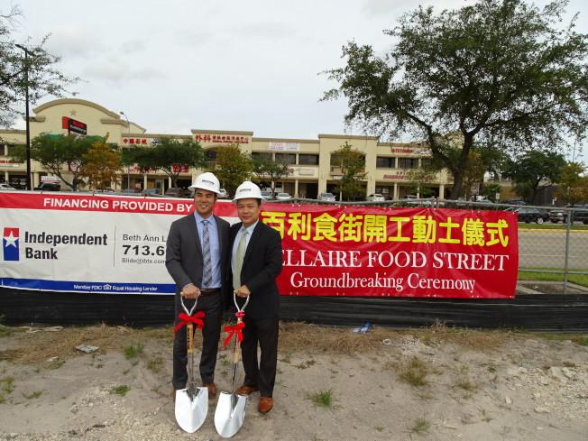 美聯地產負責人Ben Ho(右)為百利食街的招商貢獻良多,特來見證動土典禮。