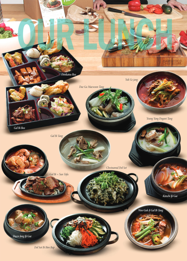 Seorabeol的特價午餐。(取自Seorabeol網站)