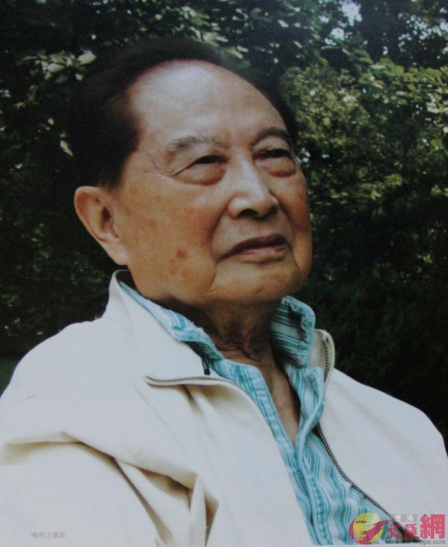 大陸前海協會長汪道涵晚年身影。(取自香港《文匯網》)