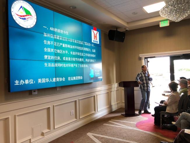 「美國華人建商協會」會長王典樂擔任主講。(記者李雪/攝影)