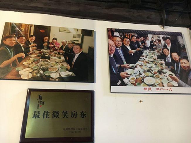 烏鎮西柵景區津驛客棧,丁磊曾連續三年帶著互聯網朋友在此小聚。他們的照片已經掛在了牆上。(取材自澎湃新聞)
