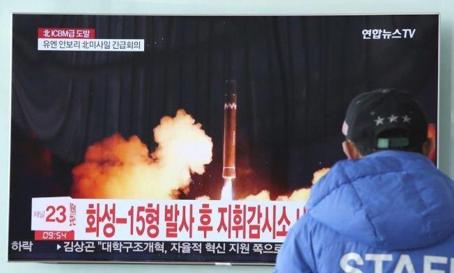 北韓上周試射彈道飛彈「火星15」。美聯社