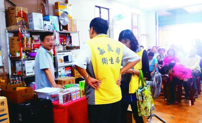 嘉義縣一場健康講座上,推銷員向老人兜售保健食品,衛生局稽查人員上門稽查。(圖:衛生局提供)