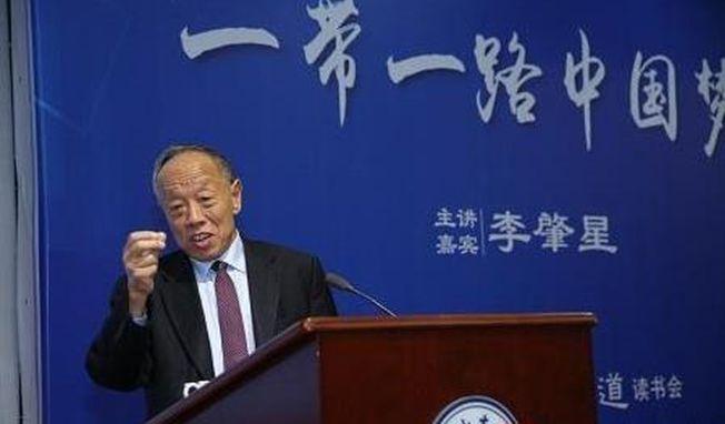77歲的外交部前部長李肇星在廣州開講。(取材自南方都市報)