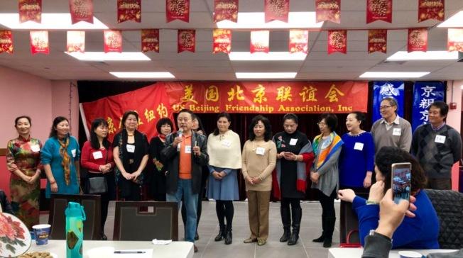 北京聯誼會舉辦「心裡美,京親會」聚會活動,百餘同鄉參加。(記者朱蕾/攝影)