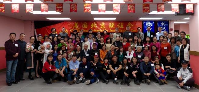 北京聯誼會舉辦「心裡美,京親會」聚會活動,百餘同鄉參加。(聯誼會提供)