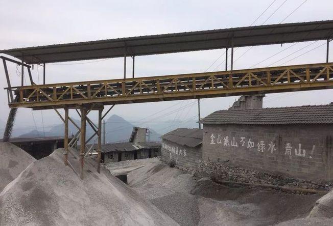湖南花垣縣,選礦廠旁的標語。(取材自北京青年報)