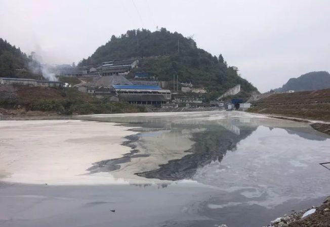 使用中的尾礦庫。(取材自北京青年報)