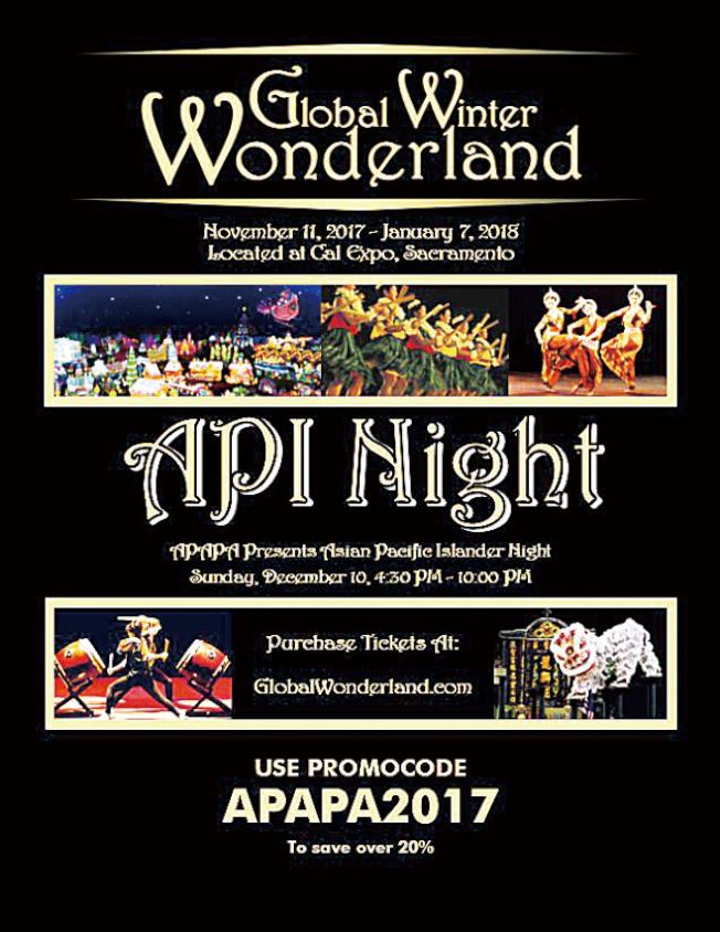 全球冬季夢幻地亞太聯盟日海報。(APAPA提供)