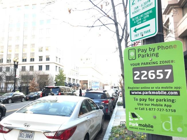 華盛頓特區市內停車供不應求,催生出租停車位賺外快的業務。(記者羅曉媛/攝影)