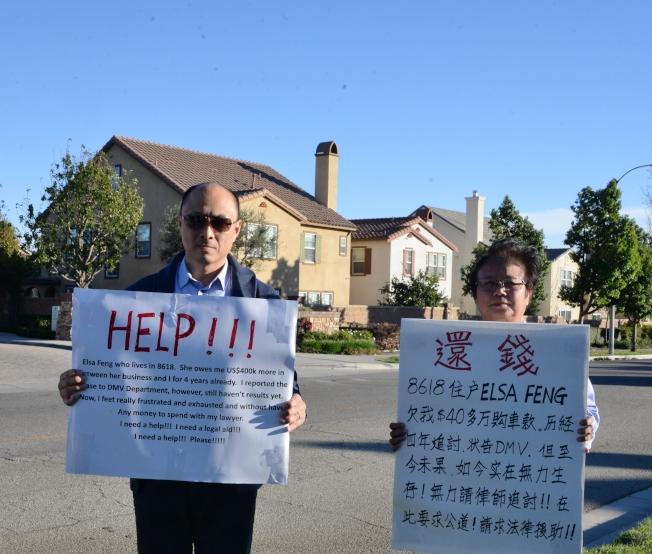來自舊金山的羅隆運(右)和另一名受害人5日前往庫卡蒙卡牧場的一家華人住家前抗議,希望討回40餘萬元購車欠款。(記者楊青/攝影)
