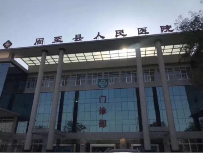 有記者調查陝西周至縣人民醫院收取「天價停屍費」一事,卻遭暴打。(取材自陝西都市快報)