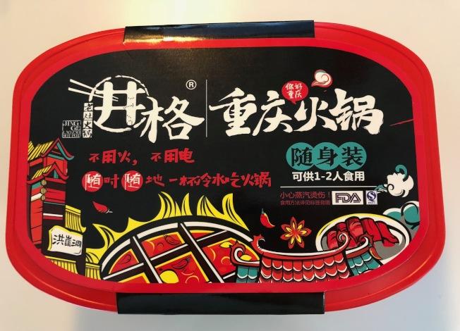 方便火鍋的品牌很多。(記者張宏/攝影)