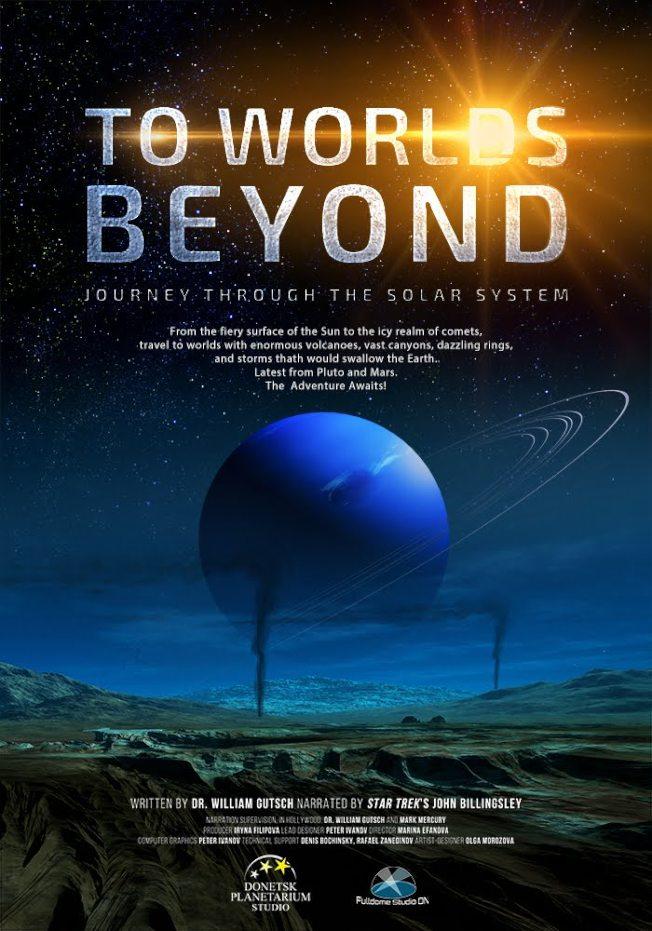 9日將首度放映的To Worlds Beyond: Journey Through the Solar System。(取自Youtube)