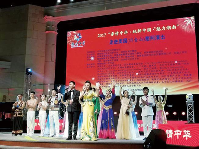 湖南文化交流團。