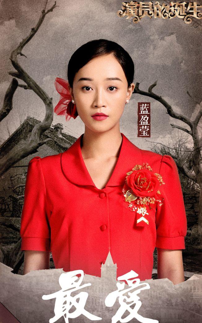 藍盈瑩在電影《最愛》中,被導演顧長衛稱「最愛」。(取材自微博)